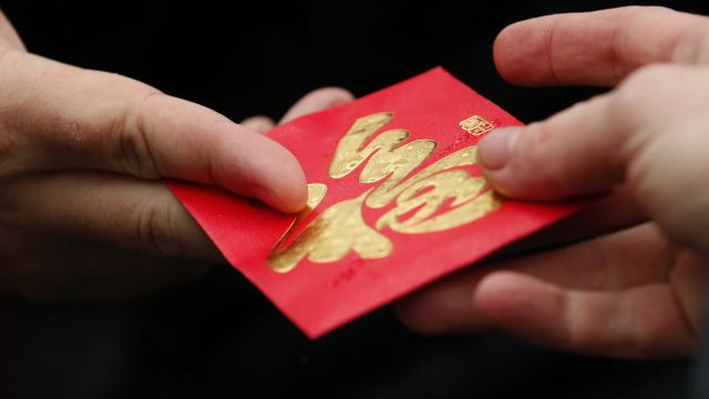 red-envelope.jpg